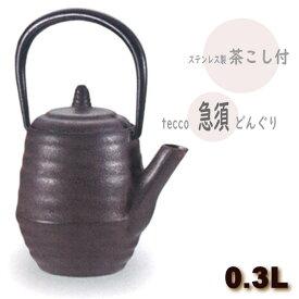 tecco 急須 どんぐり 0.3L ステンレスの茶こし付 池永 Designer Yoko Aoki
