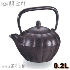 tecco 急須 ほおずき 0.2L ステンレスの茶こし付 池永 Designer Yoko Aoki