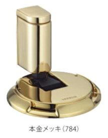 カワジュン製ドアキャッチャー AC-784-XG 本金メッキ KAWAJUN(内ビスタイプ)室内ドアストッパーおしゃれでシンプルな戸当たり金具にDIYで交換。ドアロックする戸あたり建具は、あおり止めに便利。マンションリフォームにも|ドアストッパー おしゃれ 固定金具