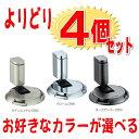 ドアキャッチャー カワジュン製 AC-784(内ビス)4個セット室内用ドアストッパーおしゃれでシンプルな戸当たり金具にDIYで交換。腰をかがめずドアロックできる...