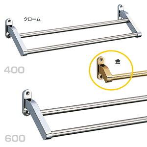 2段タオル掛け ダブルタオルかけ(金・クローム)(サイズ600・400)D100 バスタオル掛け トイレ・サニタリー・洗面所に