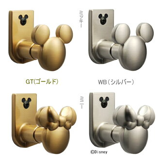 NAGASAWA Disney hardware-collection Mickey Mouse / Minnie mouse hook