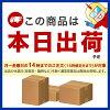Awajun made da catcher AC-831 KAWAJUN (units per combined)