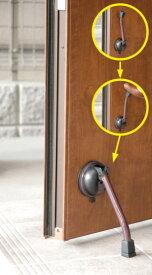 強力吸盤式ドアストッパー 玄関の戸当たりやドアストッパー ドアキャッチャー 建具 フック| 扉 あおり止め 戸当り 戸当たり ドアストッパー カワジュン 室内 室内ドア ドア ストッパー キャッチャー おしゃれ diy リフォーム 固定 金具 ゴム アルミドア アルミドア 玄関ドア