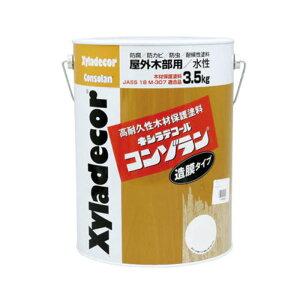 大阪ガスケミカル キシラデコール コンゾラン 3.5L 水性・造膜タイプ・高耐久木材保護塗料 503チーク