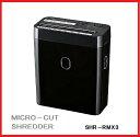 オーム電機 マイクロカットシュレッダー(SHR-RMX3 )