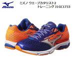 ミズノMIZUNOウェーブカタリストJ1GC173303ブルー×シルバー×オレンジ/ランニングシューズ/マラソン/陸上