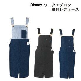Disney ワークエプロン 胸付レディース/ DIY/ガーデニング/デニム/ディズニー/ミッキー