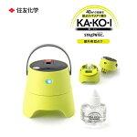 住友化学KA・KO・IスターターパックEM-SDSTJ1ストロンテック/野外用蚊除け/電池式/ポータブル