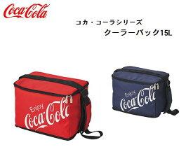 ドウシシャ コカ・コーラ クーラーバッグ R15L CC19-04SW/コカ・コーラ クーラーバッグ N15L CC19-16SW/レッド/ネイビー/レジャー/アウトドア
