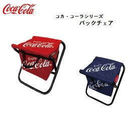 ドウシシャ コカ・コーラ バッグチェア R CC19-12JR/コカ・コーラ バッグチェア N CC19-13JN/レッド/ネイビー/イス