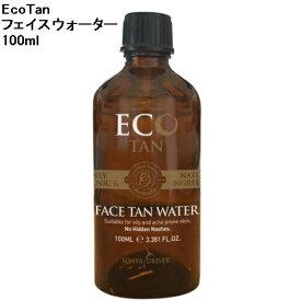 【基本宅配便送料無料】 『EcoTan エコタン フェイスウォーター 100ml』