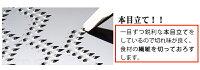 【基本宅配便送料無料】『アーネスト楽楽おろしてみま専科極みA-76912』