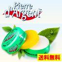 【基本宅配便送料無料】 『ピエールダルジャン (Pierre dArgent) 多目的洗剤 300g』