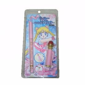 『【美少女戦士セーラームーン/ミラクルロマンス】 変装ペン ペンシルアイライナー』