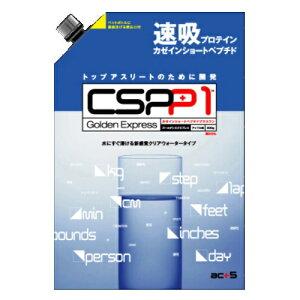 【基本宅配便送料無料】 『カゼイン ショート ペプチド プラスワン CSPP1 600g 専用シェイカー付』