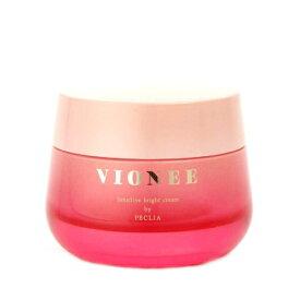 【基本宅配便送料無料】 『VIONEE ヴィオニー センシティブ ブライトクリーム 30g』