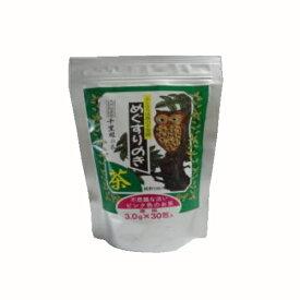 『めぐすりのき茶  袋(ティーバック) 3g×30包 (日本漢方研究所)』