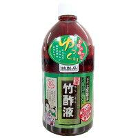 『高級竹酢液1L(日本漢方研究所)』