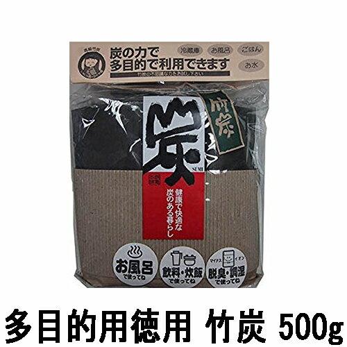 『多目的用徳用 竹炭 500g (日本漢方研究所)』