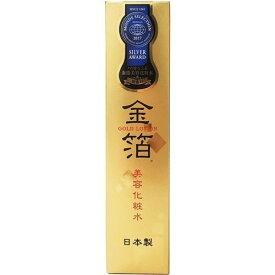 【基本宅配便送料無料】 『ナヴィス 日本素材 ゴールドローション 100ml』