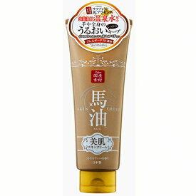 『アイスタイル リシャン 馬油 スキンクリーム (シトラスティーの香り) 200g』