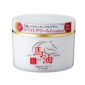 【基本宅配便送料無料】 『アイスタイル リシャン 馬油 ホワイトプレミアム クリーム 200g (ゆずの香り)』