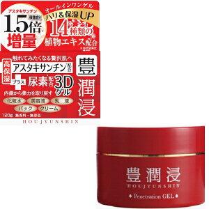 『豊潤浸 HOU JYUN SHIN アスタキサンチン+尿素 オールインワンゲル 120g』