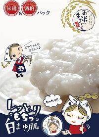 ※ゆうパケット送料無料※『米屋のまゆちゃんおすすめのお米の生ますく170g』