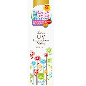 『アイスタイル リシャン 大容量 UVスプレー 250g せっけんの香り』