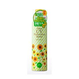 『アイスタイル リシャン UV スプレー アロマミックスの香り 230g』