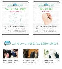 ※ゆうパケット送料無料※『◆3個セット◆デオDR(DEO.DR)薬用クリーム【医薬部外品】』