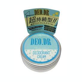 ※ゆうパケット送料無料※ 『◆2個セット◆ デオDR (DEO.DR) 薬用クリーム 【医薬部外品】』