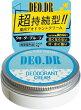 ※12個までゆうパケット送料250円※『デオDR(DEO.DR)薬用クリーム【医薬部外品】』