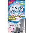 ※4個までゆうパケット送料300円※『自動製氷機洗浄剤氷キレイ』
