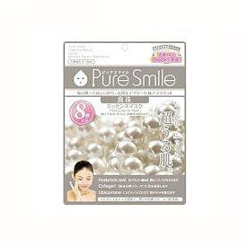 ※2個までゆうパケット送料240円※ 『エッセンス マスク 8枚 セット 真珠 ( Pearl ) 【8枚入】 ( Essence Mask ) 【Pure Smile (ピュア スマイル)】』