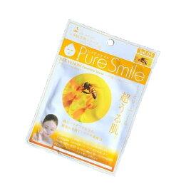 ※12個までゆうパケット送料200円※ 『エッセンス マスク 多様生物 シリーズ ハチ毒 ( Bee Vanom ) 【1枚入】 ( Essence Mask Biodiversity Series ) 【Pure Smile (ピュア スマイル)】』