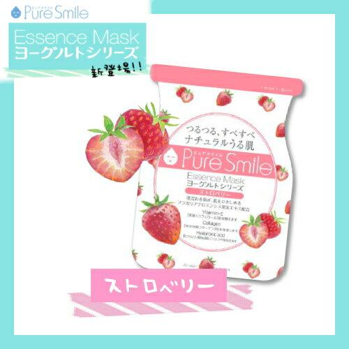 ※12個までゆうパケット送料180円※ 『エッセンス マスク ヨーグルト シリーズ ストロベリー ( Strawberry ) 【1枚入】 ( Essence Mask Yogurt Series ) 【Pure Smile (ピュア スマイル)】』