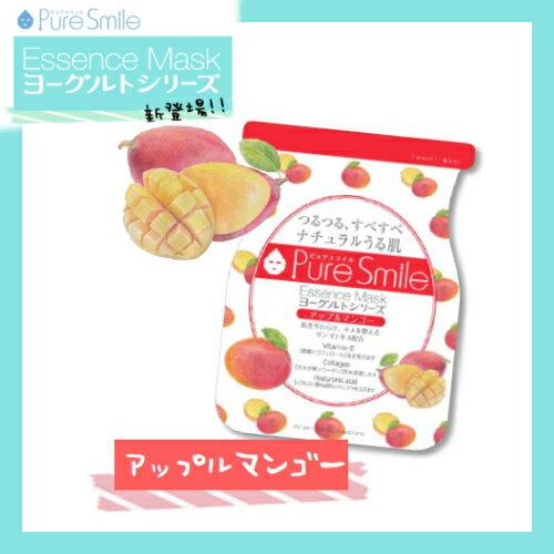※12個までゆうパケット送料180円※ 『エッセンス マスク ヨーグルト シリーズ アップルマンゴー ( Apple mango ) 【1枚入】 ( Essence Mask Yogurt Series ) 【Pure Smile (ピュア スマイル)】』