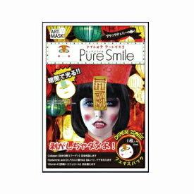 ※12個までゆうパケット送料200円※ 『ナイトメア アート マスク 「チァイニーズゾンビ」 ブラックチェリーの香り ( BLACK CHERRY ) 1枚 【Pure Smile (ピュア スマイル)】』