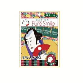 ※12個までゆうパケット送料200円※ 『お江戸 アート マスク 「もみ麻呂」 抹茶の香り ( GREEN TEA ) 1枚 【Pure Smile (ピュア スマイル)】』