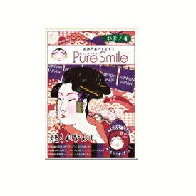 ※12個までゆうパケット送料200円※ 『お江戸 アート マスク 「紅だゆう」 抹茶の香り ( GREEN TEA ) 1枚 【Pure Smile (ピュア スマイル)】』