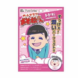 ※12個までゆうパケット送料200円※ 『おそ松 さん アート マスク  「 トド松 」 ベリーの香り 1枚 【Pure Smile (ピュア スマイル)】』