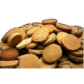 【基本宅配便送料無料】 『豆乳おからクッキー トリプルZERO』