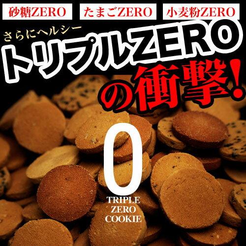 『豆乳おからクッキー トリプルZERO』
