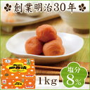 中田食品 おにぎり マラソン クーポン