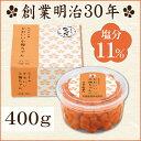 中田食品 マラソン クーポン