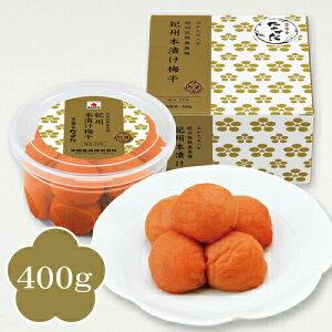 中田食品 紀州産南高梅 梅干し 生産者限定 紀州本漬け梅干 400g 塩分22%