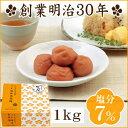中田食品 ダイエット マラソン クーポン