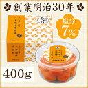 中田食品 ダイエット スーパー クーポン